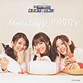 Album「Amazing Grace」THE IDOLM@STER STATION