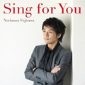 Album「Sing for You」藤澤ノリマサ