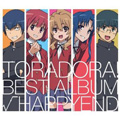 Album とらドラ!「BEST ALBUM √HAPPYEND」