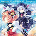 Single「Resonant World/光」feat.松永真穂/ChouCho