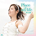 Album「Place of my life」原由実 初回DVD