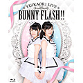 LIVE DVD・Blu-ray「BUNNY FLASH!!」ゆいかおり