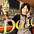 豪華 Single「Do it」吉野裕行