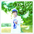Album「re-fly」和田光司