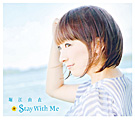Single「Stay with Me」堀江由衣 初回