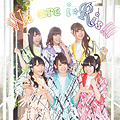 Album「We are i☆Ris」i☆Ris DVDA