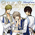 Single 3 Majesty「Brand-new」