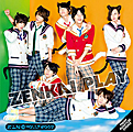 Single「ZENKAI PLAY」ZEN THE HOLLYWOOD
