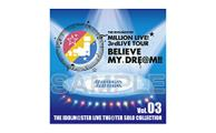 Single THE IDOLM@STER「LIVE THE@TER SOLO COLLECTION 03 Dance Edition」