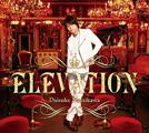Album「ELEVATION」浪川大輔 豪華