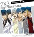 Album「2 x 3!~DUET CROSS THREE!~」3Majesty x X.I..P