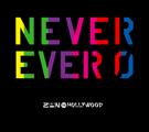 Album「NEVER EVER 0」ZEN THE HOLLYWOOD