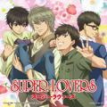 Single SUPERLOVERS「ハピネスYOU&ME」