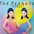Album「THE PEANUTS TRIBUTE SONGS」