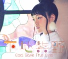 Single「God Save The Girls」下地紫野 初回