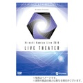 LIVE DVD「LIVE THEATER」神谷浩史