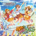Single THE IDOLM@STER CINDERELLA GIRLS「STARLIGHT MASTER 14」