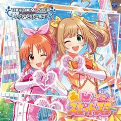 Single THE IDOLM@STER CINDERELLA GIRLS「STARLIGHT MASTER 28」