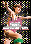 LIVE DVD「AIPON BEST BOUT 2010 ~燃えあがれ!!天をも焦がす野中藍の歌魂~」