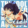 THE IDOLM@STER ARTIST 2 FIRST SEASON-02 我那覇響