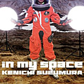 Single「in my space」鈴村健一